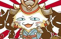 Kamikaze Kat