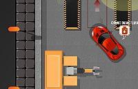 Car Service Parking