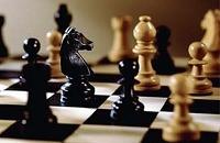 Jogar Xadrez Multiplayer