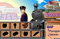 Train Silkroad