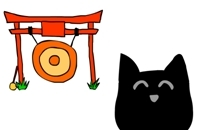 Cat In Giappone