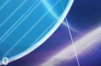 Cordón Espacial
