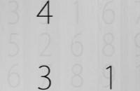 Lembre-se Dos Números