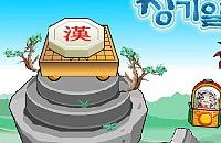 Susu Online