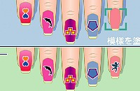 Quickly Nail Polish