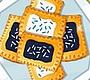 Speel het nieuwe girl spel: Kleine Taartjes Bakken
