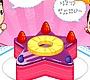 Speel het nieuwe girl spel: Taart Versieren