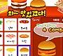 Speel het nieuwe girl spel: Fun & Burger