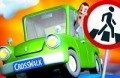 New Game: Crosswalk Traffic