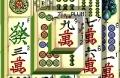 New Game: Shanghai Mahjong